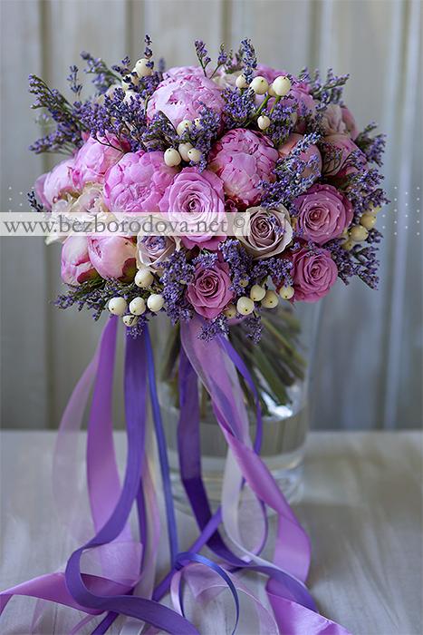 Свадебный букет из розовых пионов, с сиреневыми розами, лавандой и кремовыми ягодами