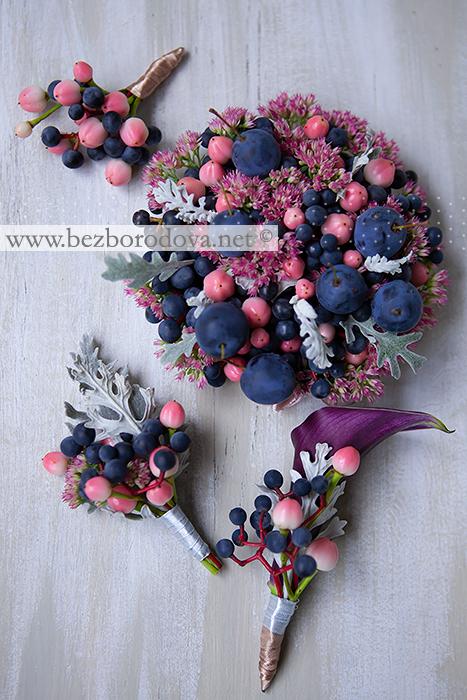 Бутоньерки для жениха и флористическая подушечка для колец в синей и розовой гамме