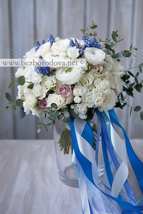 Белый свадебный букет из ранункулюсов и роз с голубыми мускари и мятным эвкалиптом