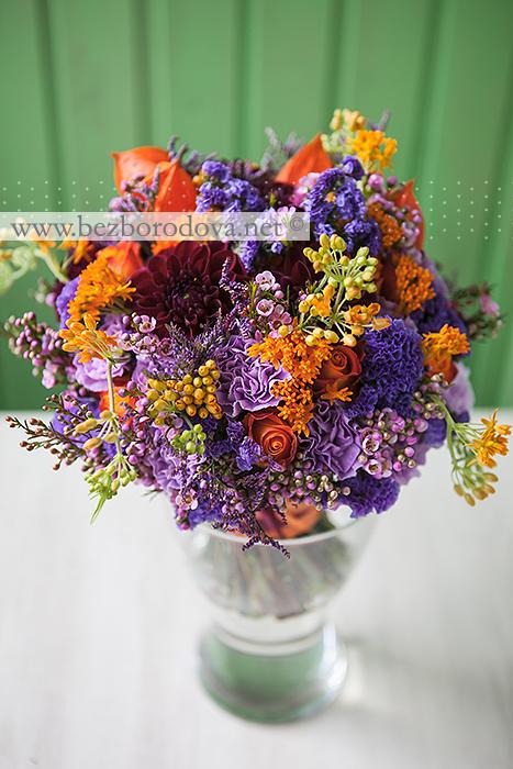 Свадебный букет с георгинами винного цвета, оранжевыми розами, сиреневой гвоздикой и статицей