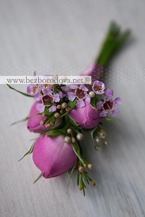 Классические бутоньерки из бутонов кустовых роз