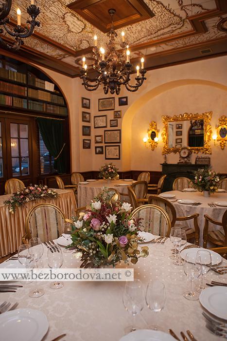 Оформление свадьбы в ресторане  русского географического общества с золотым акцентом