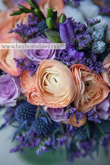 Сиреневый букет из роз и фрезий с персиковыми ранункулюсами, синим эрингиумом и хлопком