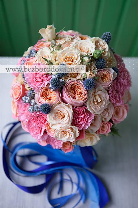 Персиковый свадебный букет из кустовых роз, с розовыми гвоздиками, пионовидными розами и синим эрингиумом