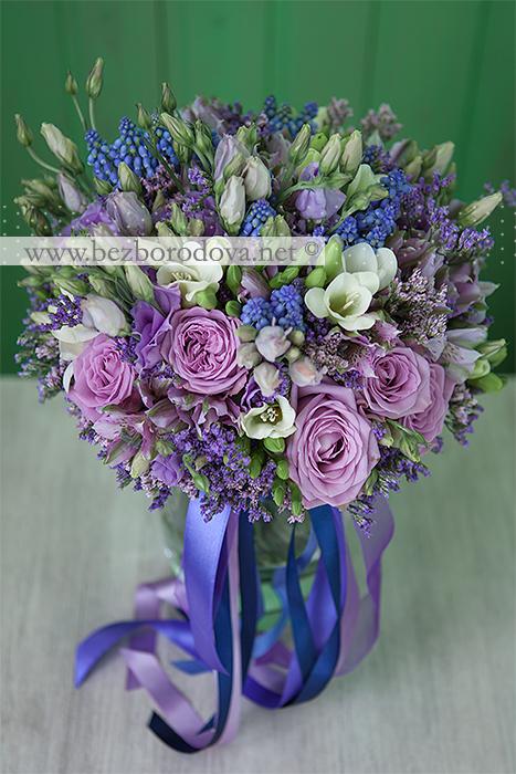 Сиреневый букет невесты из роз, эустомы и альстромерии с голубыми мускари и белыми фрезиями