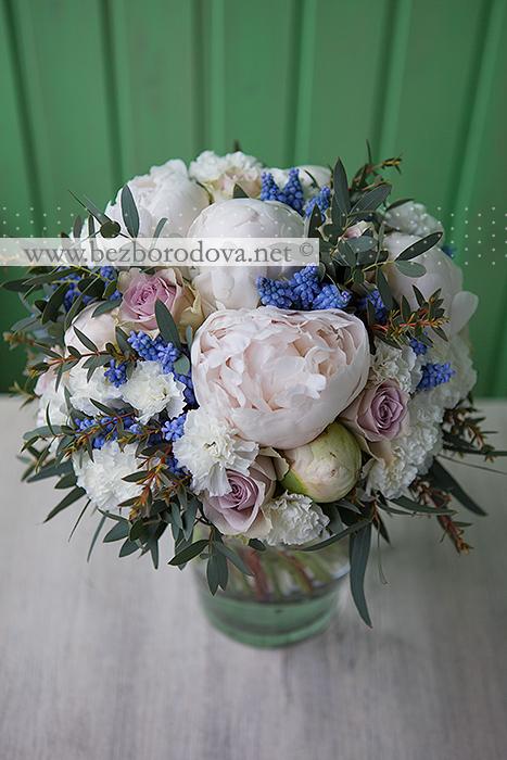 Белый свадебный букет из пионов с голубыми мускари и сиреневыми розами