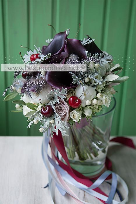 Свадебный букет цвета марсала из калл с перьями, белыми пионами, пудровыми розами, серой зеленью и ягодами черешни