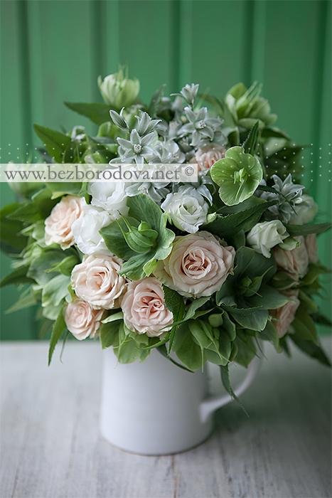 Нежный весенний букет невесты из зеленого хелеборуса, белой эустомы и кремовой кустовой розы