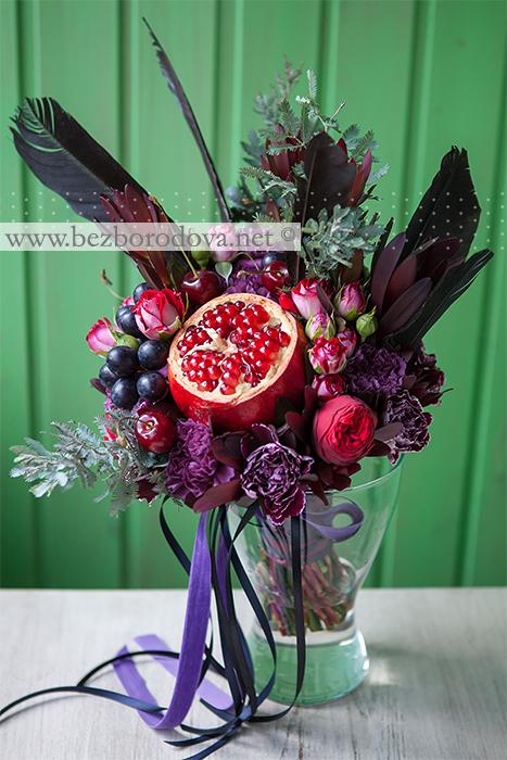 Необычный свадебный букет цвета марсала с гранатом, черешней, виноградом, пионовидными розами и гвоздикой