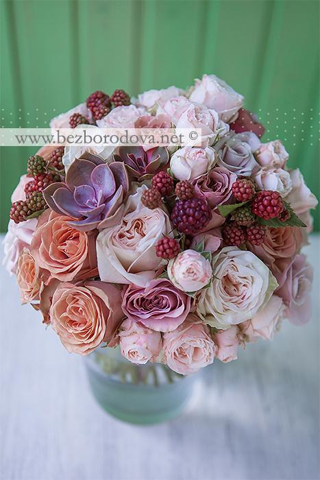 Летний кремовый свадебный букет из пионовидных роз с ягодами ежевики, суккулентами и коричневыми и пудровыми розами