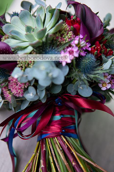 Свадебный букет цвета марсала из калл с мятной зеленью, суккулентом и синими эрингиумами
