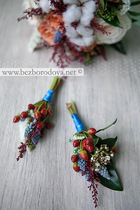Свадебный букет дублер  из коричневых роз, ягод гиперикума с хлопком и зеленой скиммией