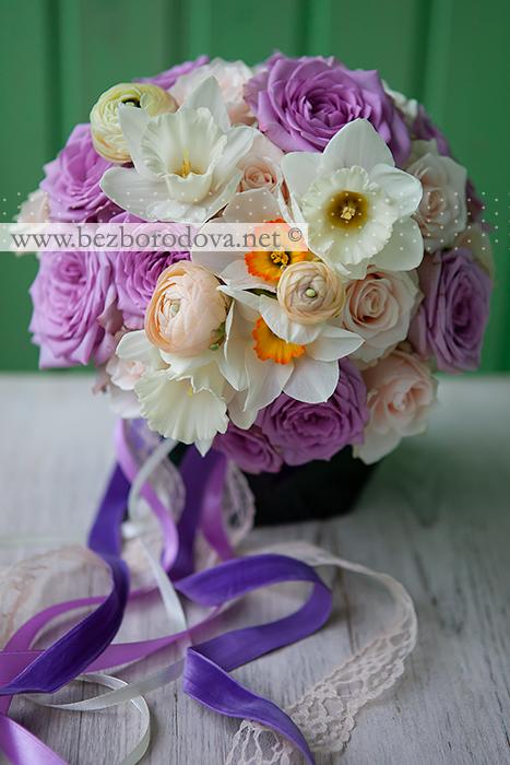 Весенний букет невесты из сиреневых роз с нарциссами и персиковыми ранункулюсами
