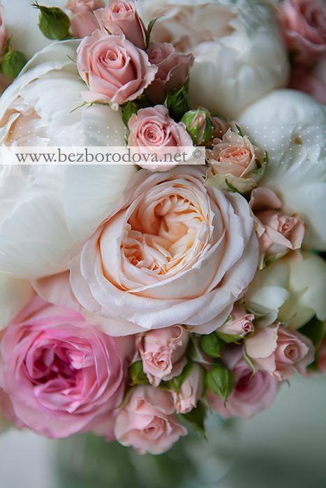 Нежный букет невесты из белых пионов, персиковых пионовидных роз с фрезией и кустовыми розами
