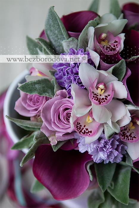 Нежный свадебный букет из белых орхидей цимбидиум, винных калл, сиреневых гиацинтов и мятной зелени