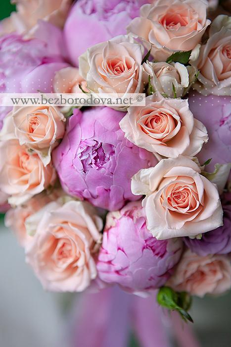 Летний свадебный букет из розовых пионов, с персиковыми кустовыми розами